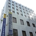 Photo of Smile Hotel Otsuseta
