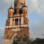 Tower of Sibinjanin Janko (Zemun Tower)