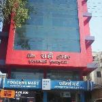 Photo de Hotel Rahi Nasik
