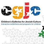 Children's Galleries for Jewish Culture