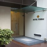 Hotel Tohkai