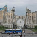Photo de Radisson Hotel, Astana