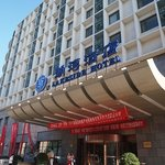 Hot Spring Leisure City-Huwan Hotel