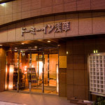 Dormy Inn Asakusa