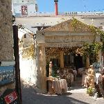 Traditional Greek shop