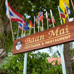 ‪Baan Mai Cottages‬
