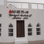 Ghalya's Museum of Modern Art
