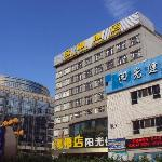 Sunshine JiaYu Golden Hotel의 사진