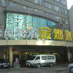 Photo de Sunshine JiaYu Golden Hotel