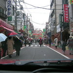 Sugamo Jozo-dori Shops