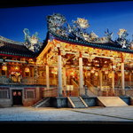 Khoo Kongsi