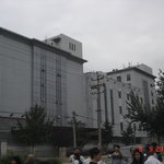Photo of Mingdu Hotel Beijing