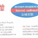 Intown Residence Foto