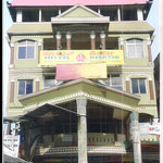  Hotel Kirthi