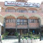 Photo of Mahalakshmi Palace Hotel