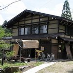 Sakura Guest House