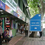 Janpath Market