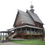 Old wooden church nearby