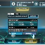 WLAN Speed Test