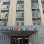 Photo of Jinjiang Inn (Taiyuan Liuxiang)