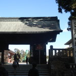 Rinnoji Temple