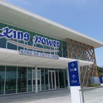 King Power Pattaya