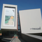 Musee Herge