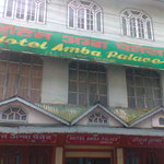  Hotel Amba Palace