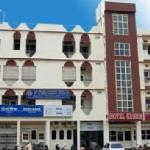 Photo of Hotel Kusum