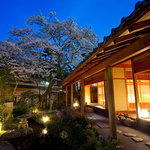Tocen Goshoboh
