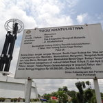 Equator Monument (Tugu Khatulistiwa)