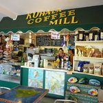 Kohala Coffee Mill