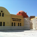 Bibliotheca Alexandrina El Gouna