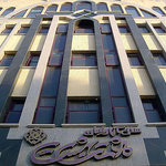 Hasht Behesht Apart. Hotel