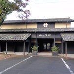 Masuichi Kyakuden