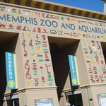Memphis Zoo