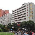 Photo of Unotel (Haitao)
