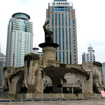 Nanning Wuxinag Square