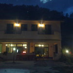 Hotel Umbria Valnerina
