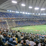 Tokyo Dome