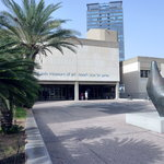 the new Tel-Aviv Museum of Modern Art