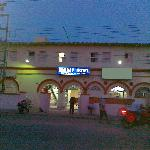 Bombay Hotel, Cuttack, front view at dusk