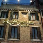 Photo of Hotel Ca&#39; Dogaressa Venice
