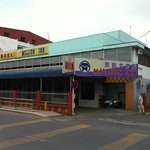 Photo of Million Inn Miri