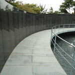 U.N. Memorial Park