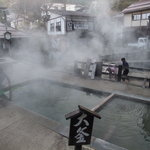 Nozawa Onsen
