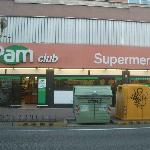The supermercato nearby.