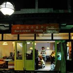 Guilin Backstreet International Youth Hostel