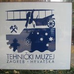 Tehnicki Muzej