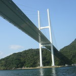 Megami Bridge